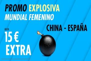 Suertia: China vs. España. Llévate 15€ EXTRA con tu apuesta