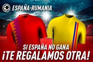 Sportium: España vs. Rumania. Si los nuestros no ganan ¡Devolución!