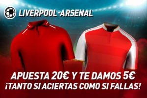 Sportium: Liverpool vs. Arsenal. Haz tú apuesta y te damos 5€ ¡¡¡GRATIS!!!