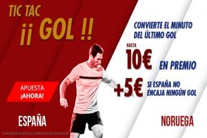 Suertia: España vs. Noruega. Haz tú apuesta y llévate hasta 15€ GRATIS