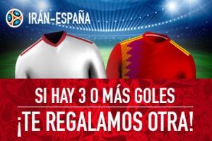 Sportium: Irán vs. España. Si fallas y hay 3 o más goles ¡DEVOLUCIÓN!