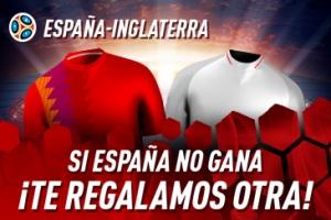 Sportium: España vs. Inglaterra. Si el España no gana ¡TE REGALAMOS OTRA!