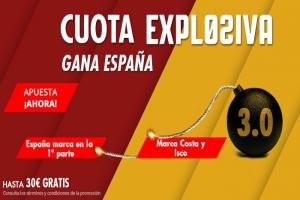 Suertia: España vs. Marruecos. Cuota EXPLOSIVA para la selección