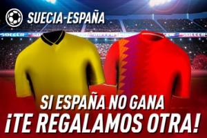 Sportium: Suecia vs. España. Si los nuestros no ganan ¡Devolución!