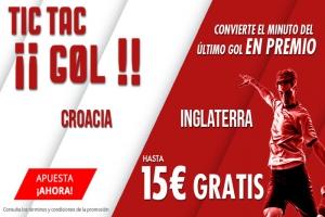 Suertia: Croacia vs. Inglaterra. Apuesta y llévate hasta 15€ GRATIS